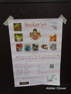 3-IMG_5301.jpg