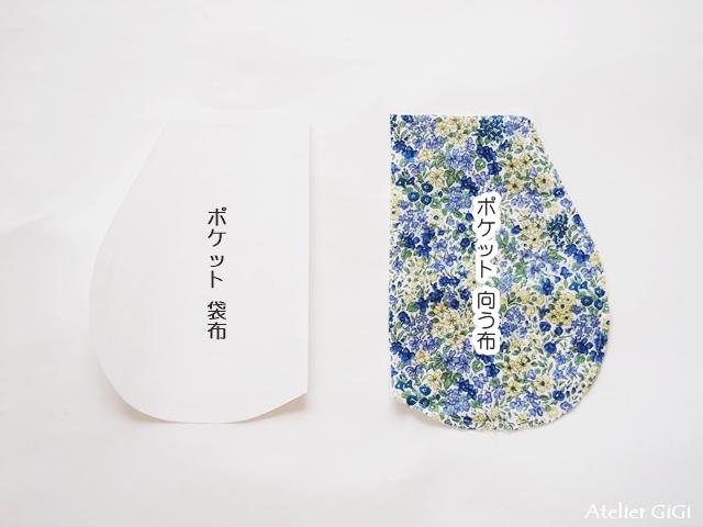 pocket-2a.jpg