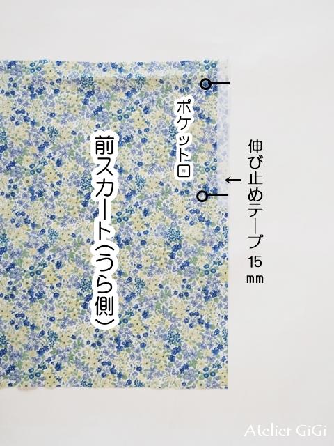 pocket-2c.jpg