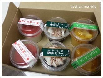 千葉県旭市 美容室 美容院 特殊カラー グラデーションカラー