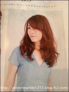 千葉県旭市 アトリエマーブル 美容室 美容院 クリープパーマ ダメージレスパーマ ロングヘア パーマが得意 パーマが上手い