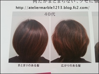 縮毛矯正 まとまる髪 しっとりおさまる髪 くせ毛 ストレート 矯正がうまい 千葉県旭市 美容院 ヘアサロン