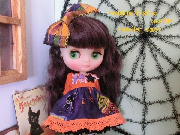 ミディブライス◆ハロウィン猫オレンジ 1