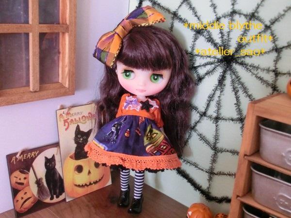 ミディブライス◆ハロウィン猫オレンジ 2