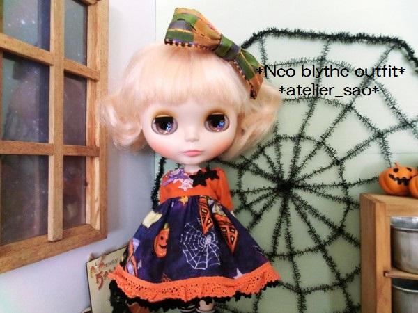 ネオブライス◆ハロウィンかぼちゃオレンジ1