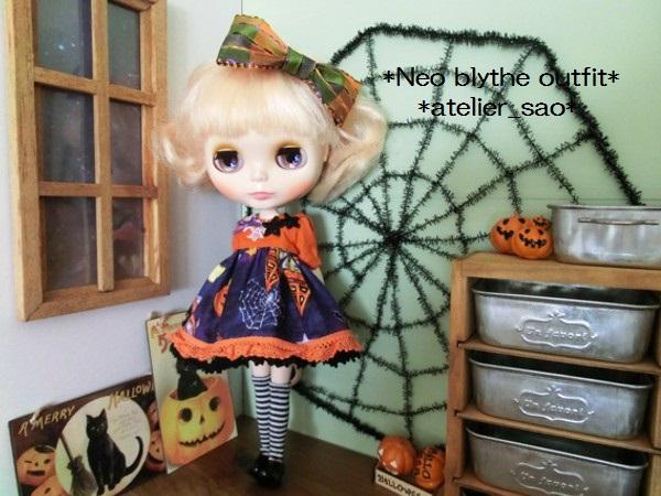 ネオブライス◆ハロウィンかぼちゃオレンジ2