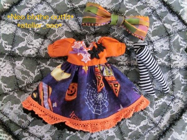 ネオブライス◆ハロウィンかぼちゃオレンジ3