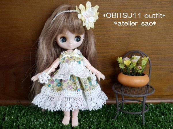 オビツ11◆小花柄ドレス☆イエロー1