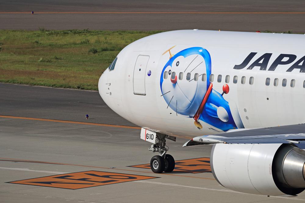 AX6I4909.jpg