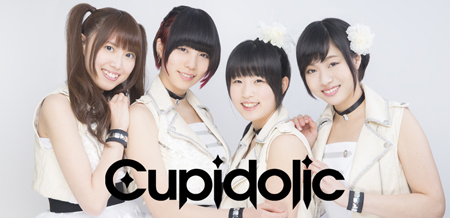 Cupidolic_s.jpg