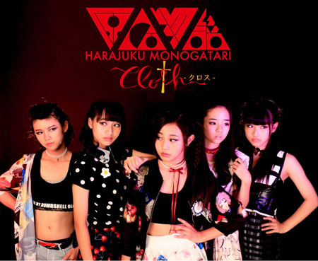 harajyuku_monoga_c.jpg