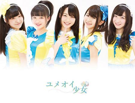 yumeoi_ap-1.jpg