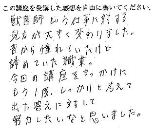 sendaiminami_photo1.jpg