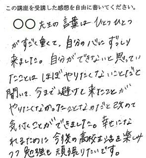 sendaiminami_photo2.jpg