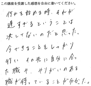 sendaiminami_photo5.jpg