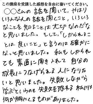 shiroishi_05.jpg