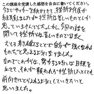 zyukouhyou5.jpg