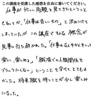zyukouhyou8.jpg