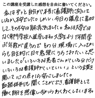 zyukouhyou9.jpg