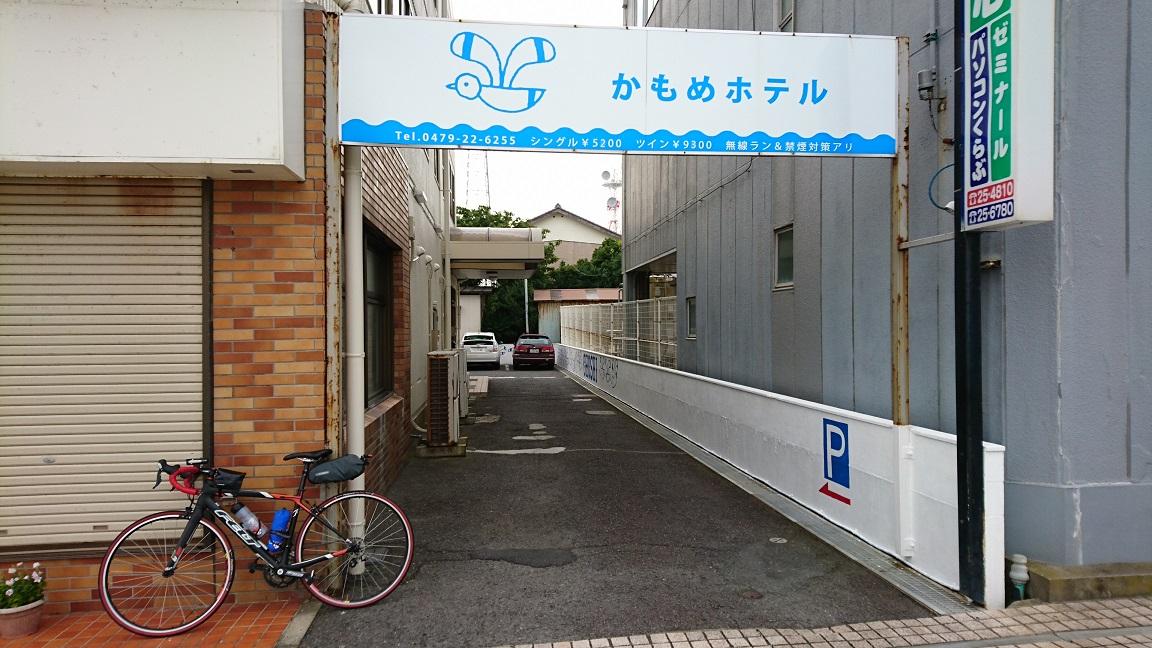 東京大洗05