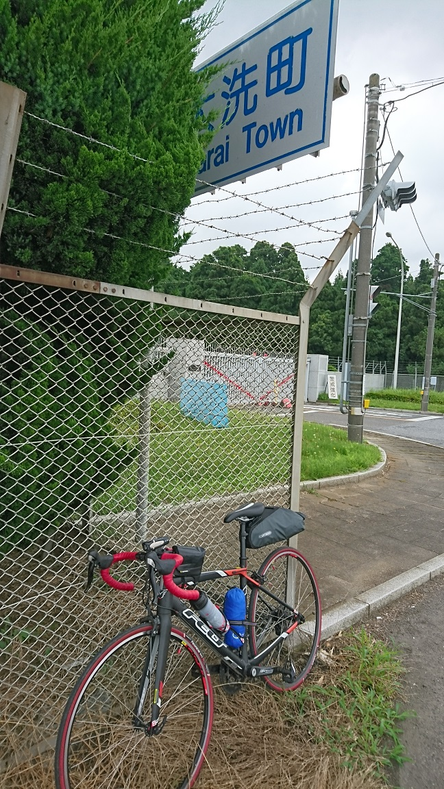 東京大洗09