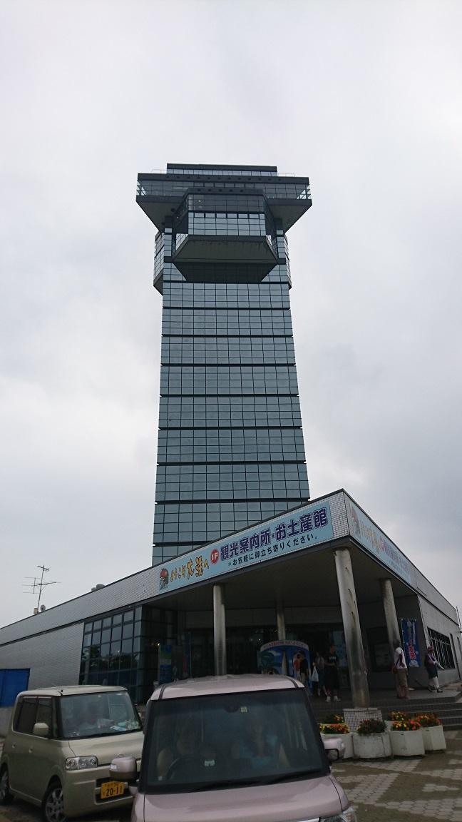 東京大洗16