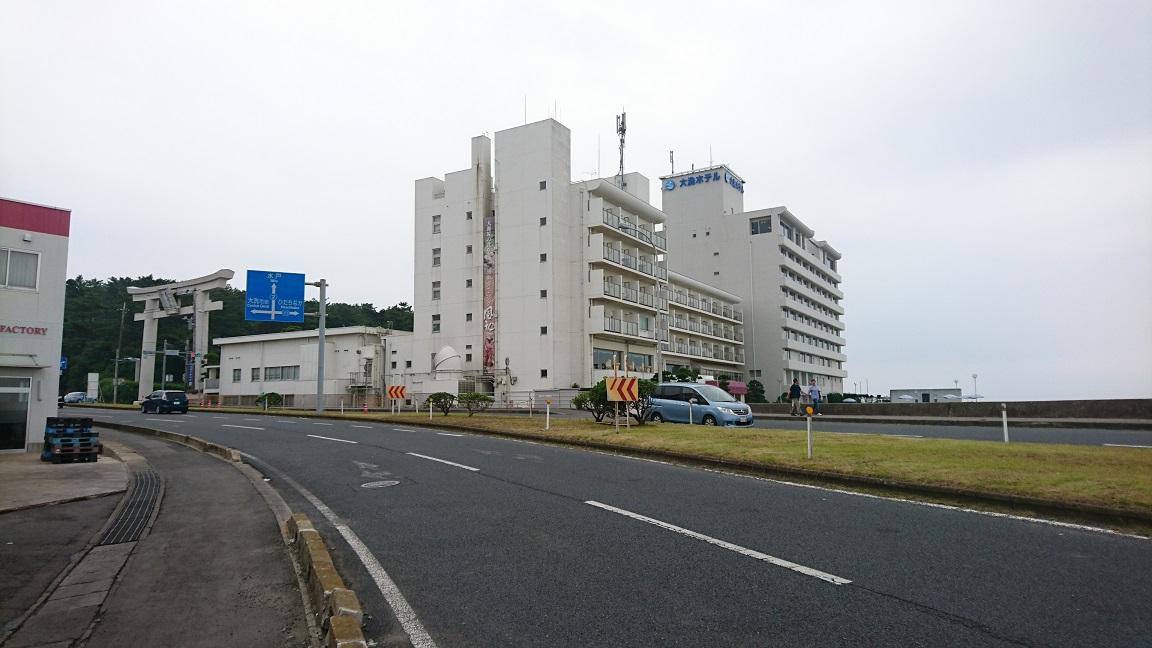 東京大洗20
