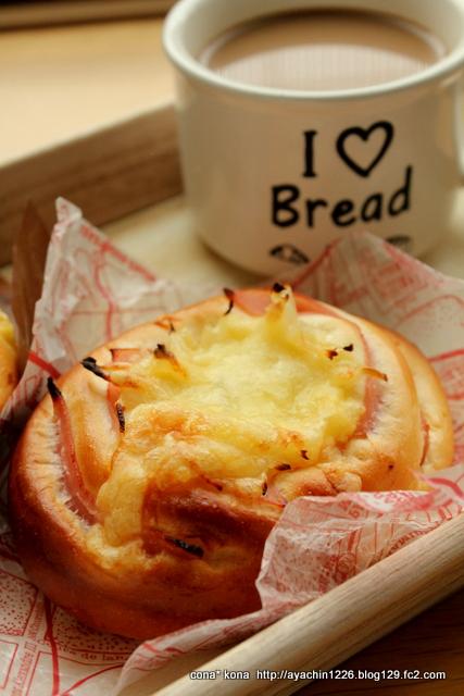 16.05.09総菜パン1