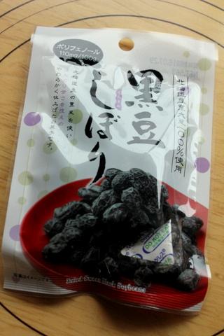 16.06.09黒豆しぼりの黒糖パン2