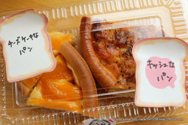 16.06.13〇〇なパン1