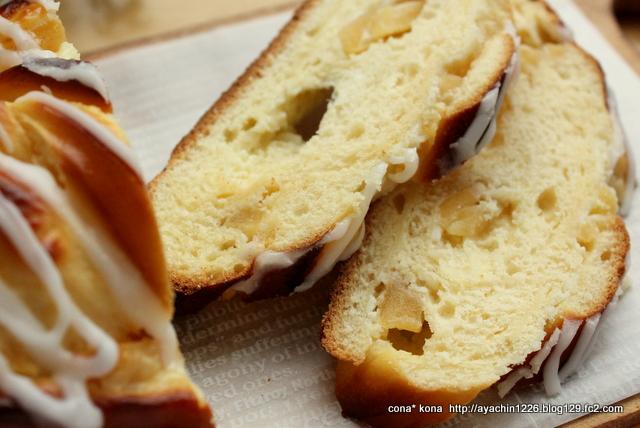16.06.22クリームチーズシュニッテン1
