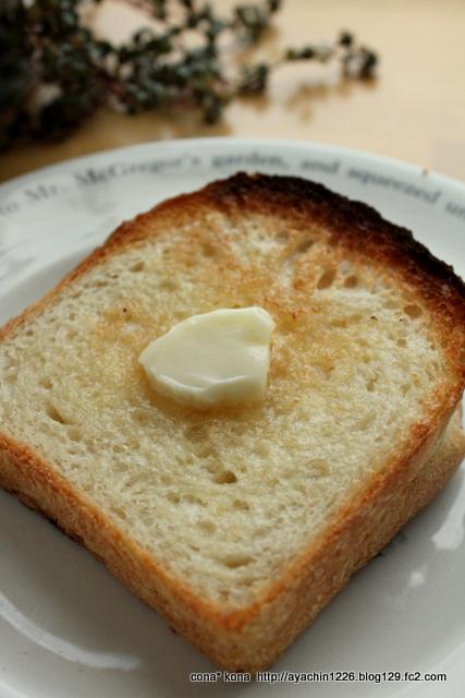 16.07.07イギリスパン10