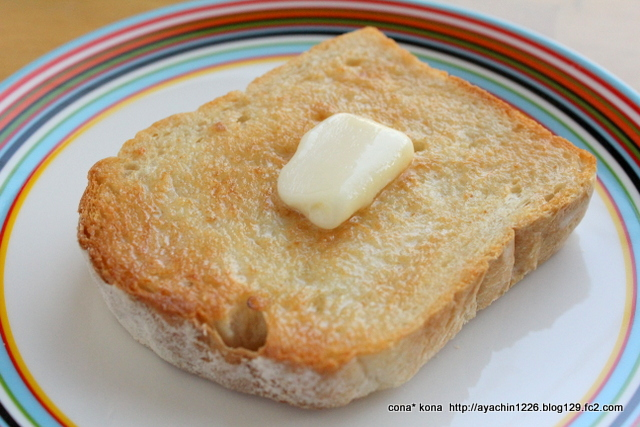 16.08.04イギリスパン1