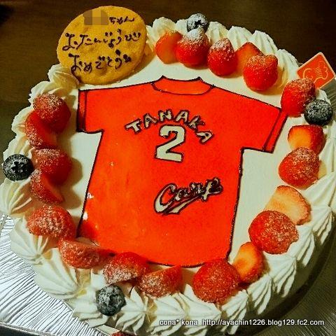 16.08.31長女の誕生日ケーキ