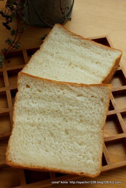 16.09.05乃が美の食パン6