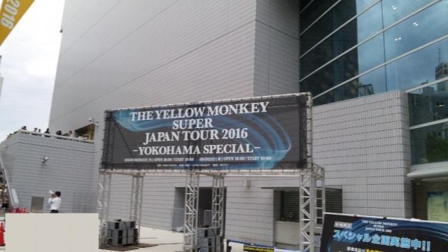 イエモン2016横浜1