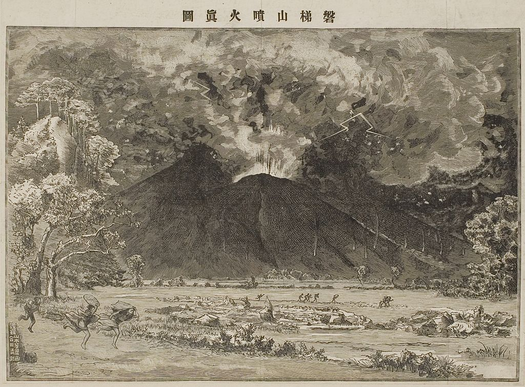 大噴火の様子