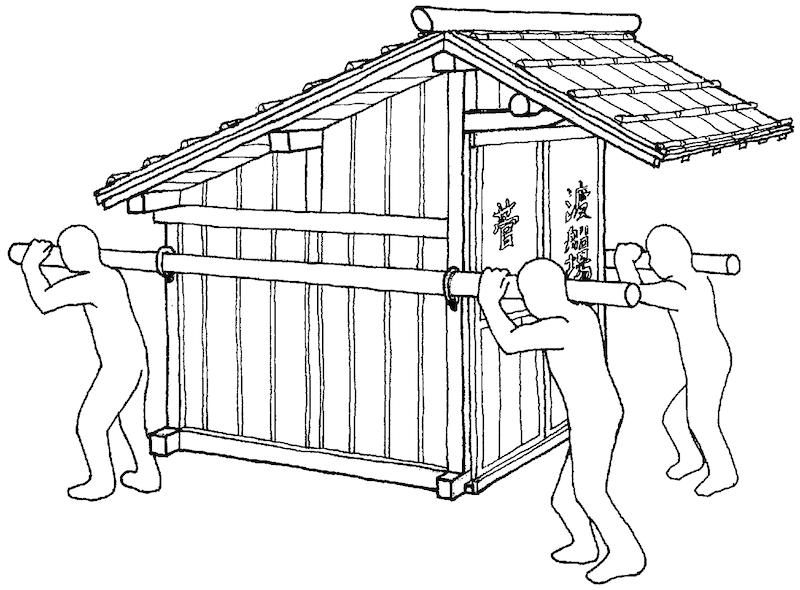 船頭小屋を担ぐイラスト