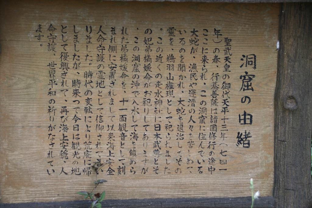 観音崎公園にて_13