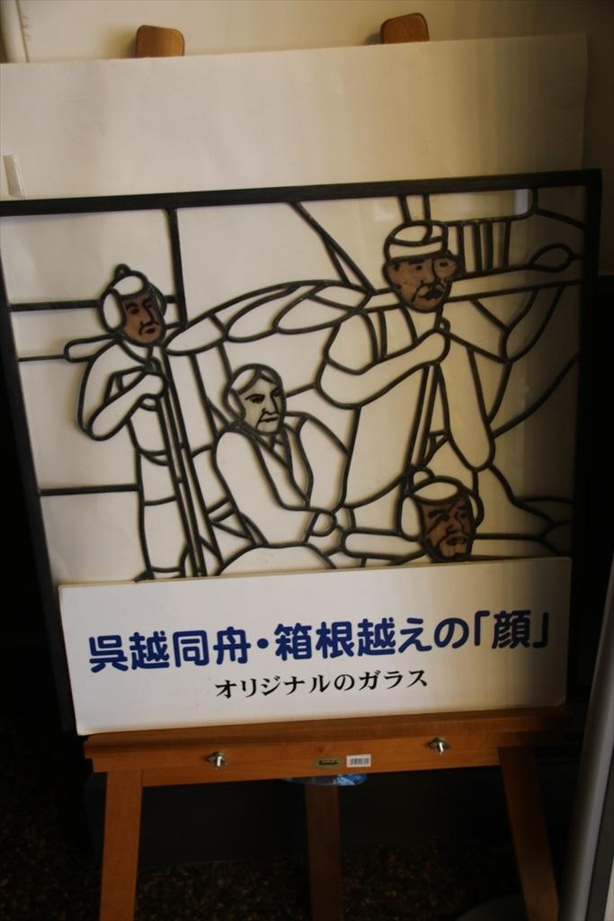 横浜市開港記念会館_館内2階の様子_7