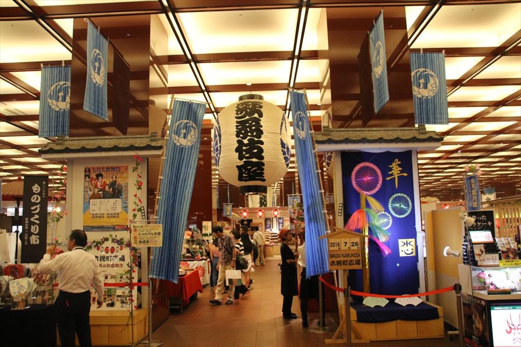 歌舞伎座の地下で_1