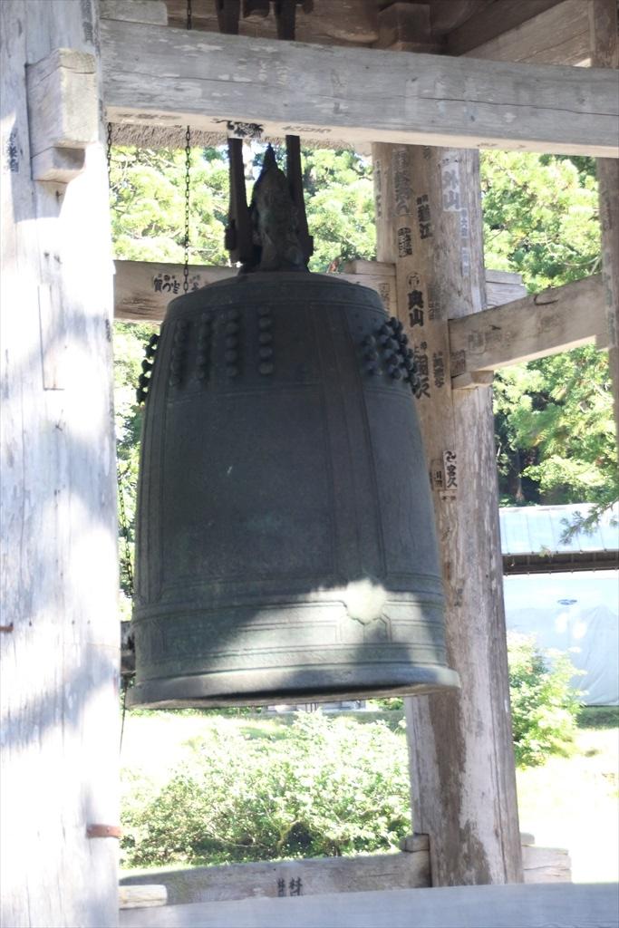 鐘楼と建治の大鐘(国の重要文化財)_2