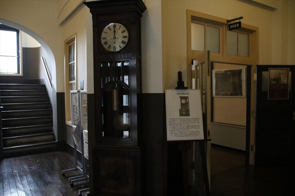 大きなのっぽの古時計_2