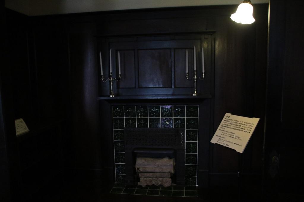 外交官の家(1)_食堂_2