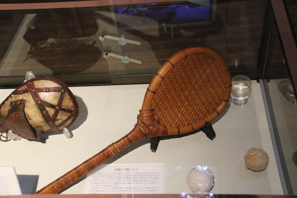 テニス発祥記念館_7