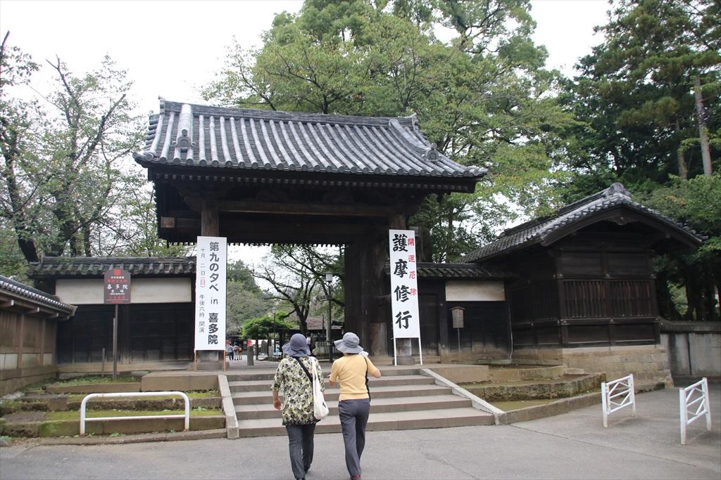 山門(国指定重要文化財)