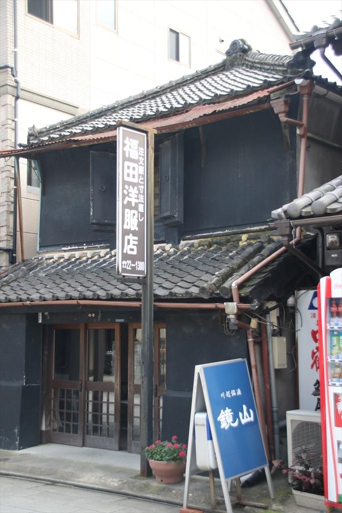 福田家住宅_1