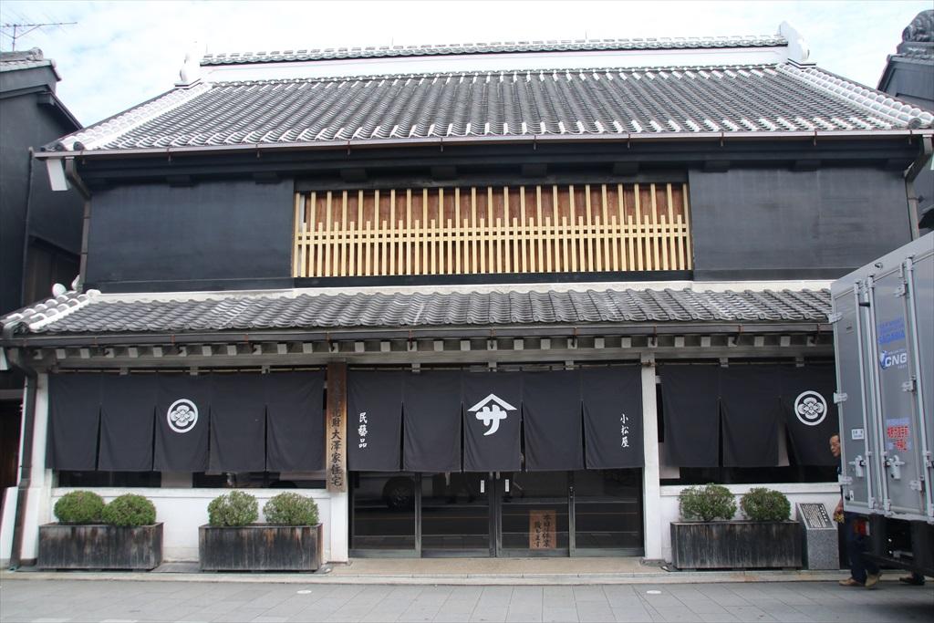 大沢家住宅(国指定重要文化財)_2