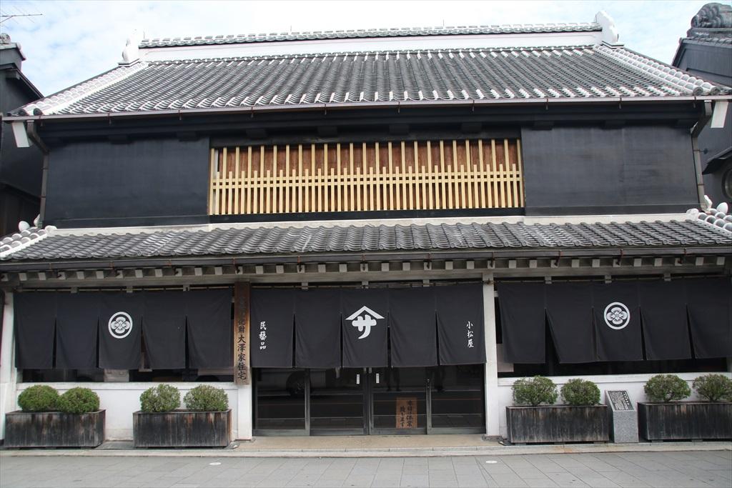 大沢家住宅(国指定重要文化財)_1
