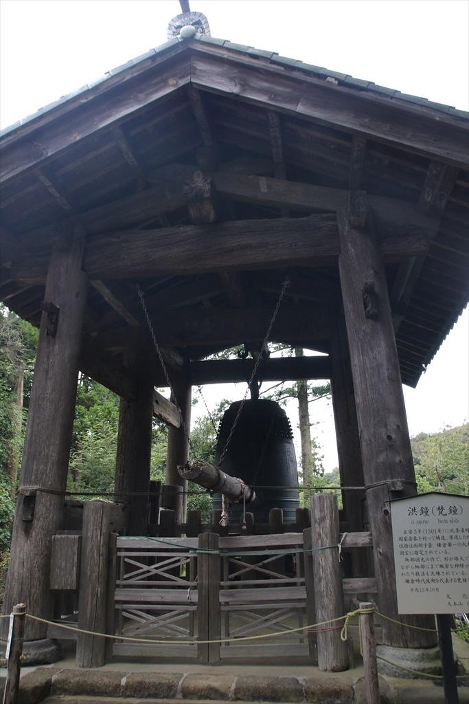 洪鐘[おおがね](国宝)_3